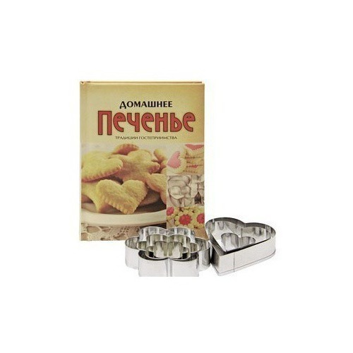 Подарочный набор. Домашнее печенье. Традиции гостеприимства (фото, вид 3)