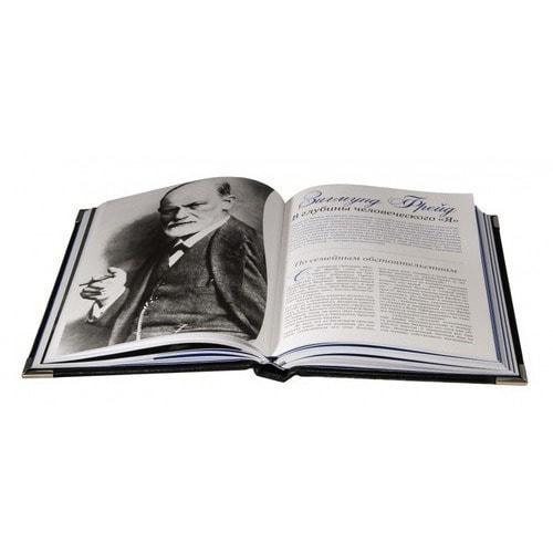 Подарочная книга в кожаном переплете. Люди, преодолевшие границы (фото, вид 2)
