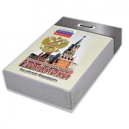 """Подарочный набор с фарфоровым штофом """"Календарь работника органов безопасности"""" (фото, вид 2)"""