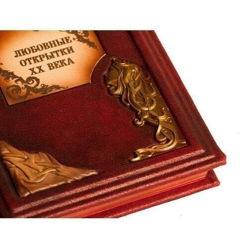 Подарочная книга в кожаном переплете. Любовные открытки 20 века (фото, вид 1)