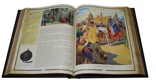 Книга в кожаном переплете и подарочном коробе «Великие люди России» (фото, вид 2)