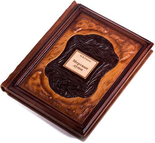 Подарочная книга в кожаном переплете. Гоголь Н.В. Мертвые души (фото, вид 2)