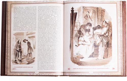 Подарочная книга в кожаном переплете. Гоголь Н.В. Мертвые души (фото, вид 4)