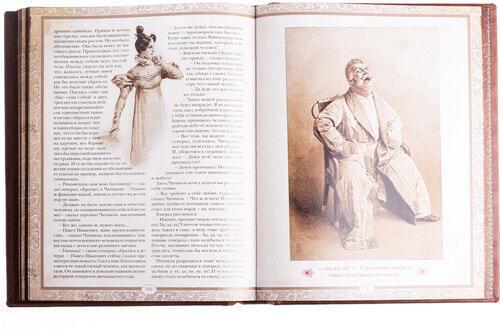 Подарочная книга в кожаном переплете. Гоголь Н.В. Мертвые души (фото, вид 5)