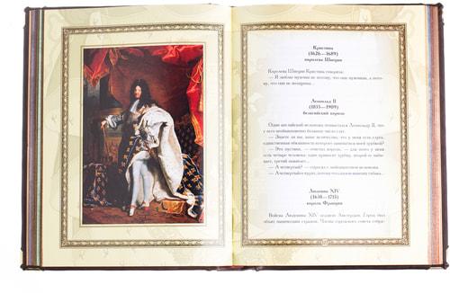 Подарочная книга в кожаном переплете. Исторические анекдоты (фото, вид 5)