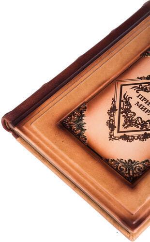 Подарочная книга в кожаном переплете. Лучшие притчи мира (фото, вид 3)