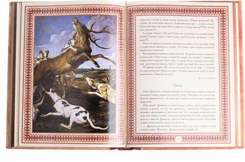 Подарочная книга в кожаном переплете. Лучшие притчи мира (фото, вид 6)