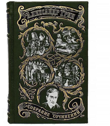 Подарочная книга в кожаном переплете. Грин А.С. Собрание сочинений в 6-ти томах (фото, вид 3)