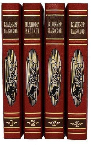 Подарочная книга в кожаном переплете. Набоков В. Собрание сочинений в 4-х томах (фото, вид 2)