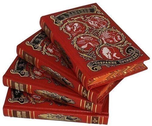 Подарочная книга в кожаном переплете. Набоков В. Собрание сочинений в 4-х томах (фото, вид 4)