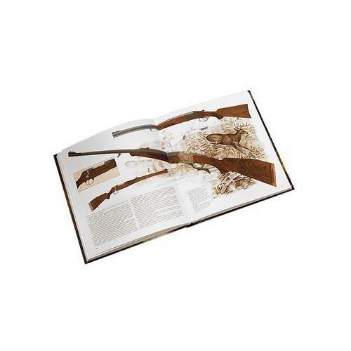Подарочное издание. Охота. Энциклопедия (фото, вид 2)