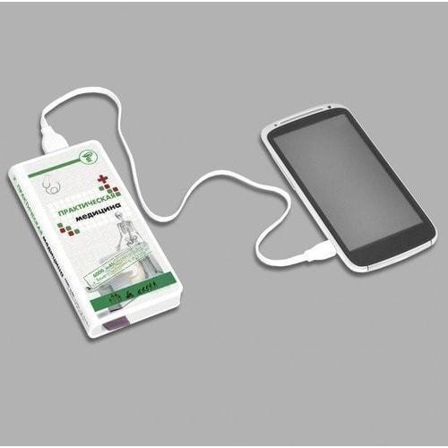"""Подарочный внешний аккумулятор """"Практическая медицина"""" (6000 mAh) (фото, вид 1)"""
