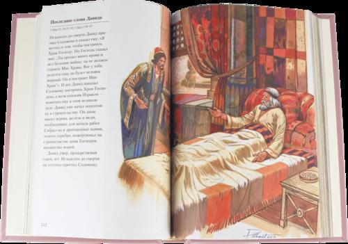 Подарочная книга в кожаном переплете. Библия в пересказе для детей (фото, вид 1)