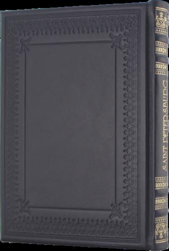 Подарочная книга в кожаном переплете. Санкт-Петербург (на русском языке) (фото, вид 3)