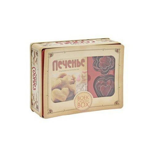 Подарочный набор. Домашнее печенье. Традиции гостеприимства (фото)