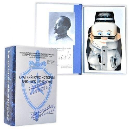 Подарочный набор с фарфоровым штофом. Краткий курс истории ВЧК - КГБ (фляга Шпион) (фото)