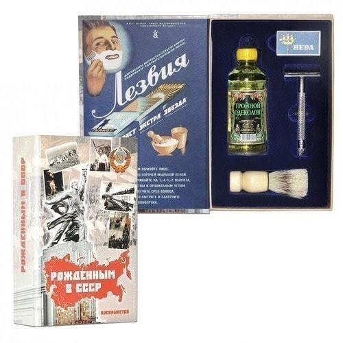 """Подарочный ретро-набор для мужчин, с одеколоном """"Тройной"""" (фото)"""