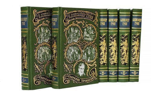 Подарочная книга в кожаном переплете. Грин А.С. Собрание сочинений в 6-ти томах (фото)