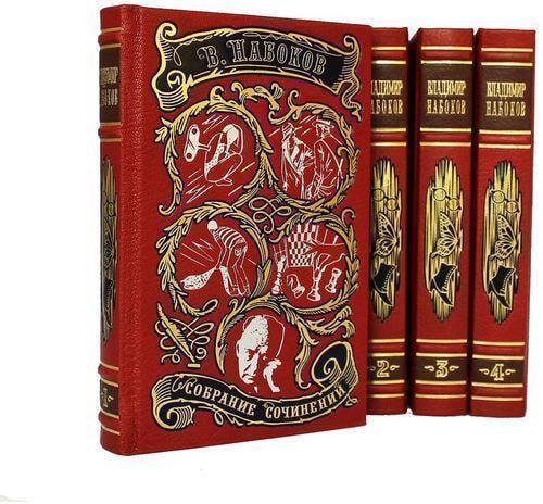 Подарочная книга в кожаном переплете. Набоков В. Собрание сочинений в 4-х томах (фото)