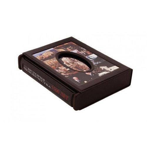 Подарочная книга в кожаном переплете. История человечества (в футляре) (фото)