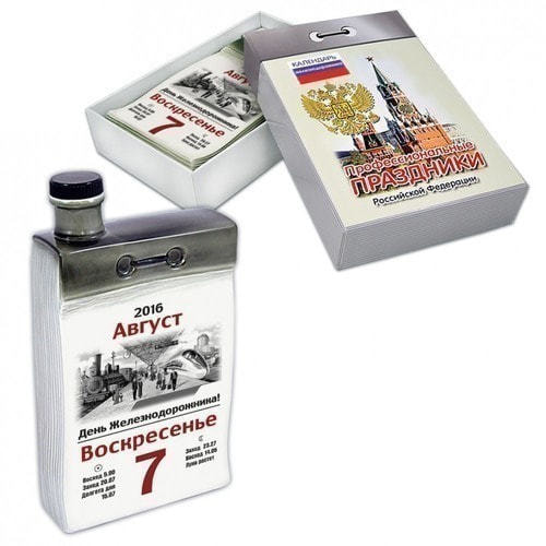 """Подарочный набор с фарфоровым штофом """"Календарь железнодоржника"""" (фото)"""