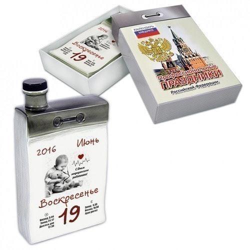 """Подарочный набор с фарфоровым штофом """"Календарь медика"""" (фото)"""