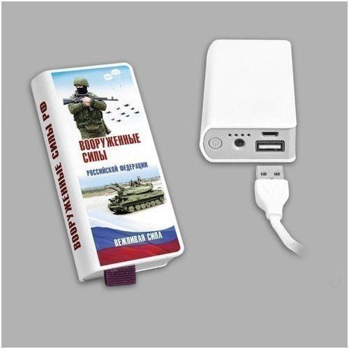 """Подарочный внешний аккумулятор """"Вооруженные силы"""" (4000 mAh)"""
