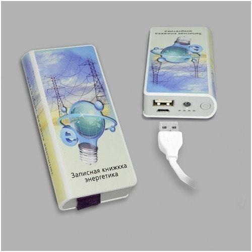 """Подарочный внешний аккумулятор """"Записная книжка энергетика"""" (4000 mAh)"""
