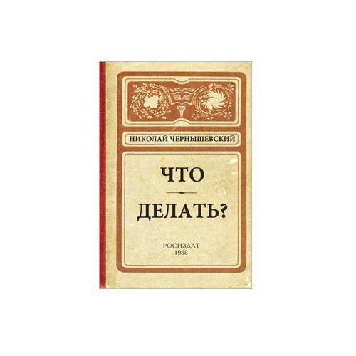 Записная книжка - ежедневник. Что делать?