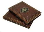 Подарочная книга в кожаном переплете. Декамерон (в 2-х томах)