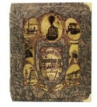 Подарочная книга в кожаном переплете. История железнодорожного дела в России (в коробе)