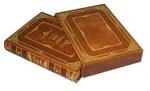 Подарочная книга в кожаном переплете. Нефть и нефтяная промышленность (в футляре)