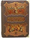 Подарочная книга в кожаном переплете. Повесть временных лет (в коробе)