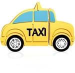 Подарочная флешка. Автомобиль. Такси