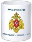 """Подарочная кружка """"МЧС России"""""""