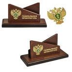 Подарочная деревянная визитница. Прокуратура РФ