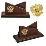 Подарочная деревянная визитница. Россия