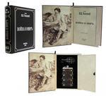 """Подарочный набор. Книга-сейф """"Война и мир"""" (фляжка, зажигалка в виде гранаты)"""