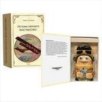 Подарочный набор с фарфоровым штофом. Истоки летного мастерства (фляга Летчик)