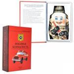 Подарочный набор с фарфоровым штофом. Пожарная безопасность (фляга Пожарный)