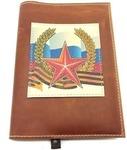 Подарочный ежедневник в кожаной обложке. Звезда (цвет коричневый)