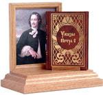 Подарочный набор с миниатюрной книгой в кожаном переплете. Указы Петра 1