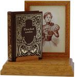 Подарочный набор с миниатюрной книгой в кожаном переплете. Запах олеандра. Дамский альбом