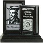 Подарочный набор с миниатюрной книгой в кожаном переплете. «Пророчества» магистра Мишеля Нострадамуса