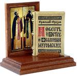 Подарочный набор с миниатюрной книгой в кожаном переплете. Ермолай-Еразм «Повесть о Петре и Февронии Муромских»
