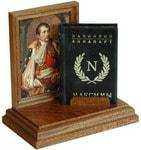 Подарочный набор с миниатюрной книгой в кожаном переплете. Наполеон «Максимы»