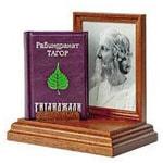 Подарочный набор с миниатюрной книгой в кожаном переплете. Рабиндранат Тагор «Гитанджали»