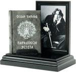 Подарочный набор с миниатюрной книгой в кожаном переплете. Оскар Уайльд «Парадоксы эстета»