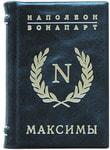 Миниатюрная книга в кожаном переплете. Наполеон «Максимы»