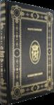 Подарочная книга в кожаном переплете. Большая книга власти